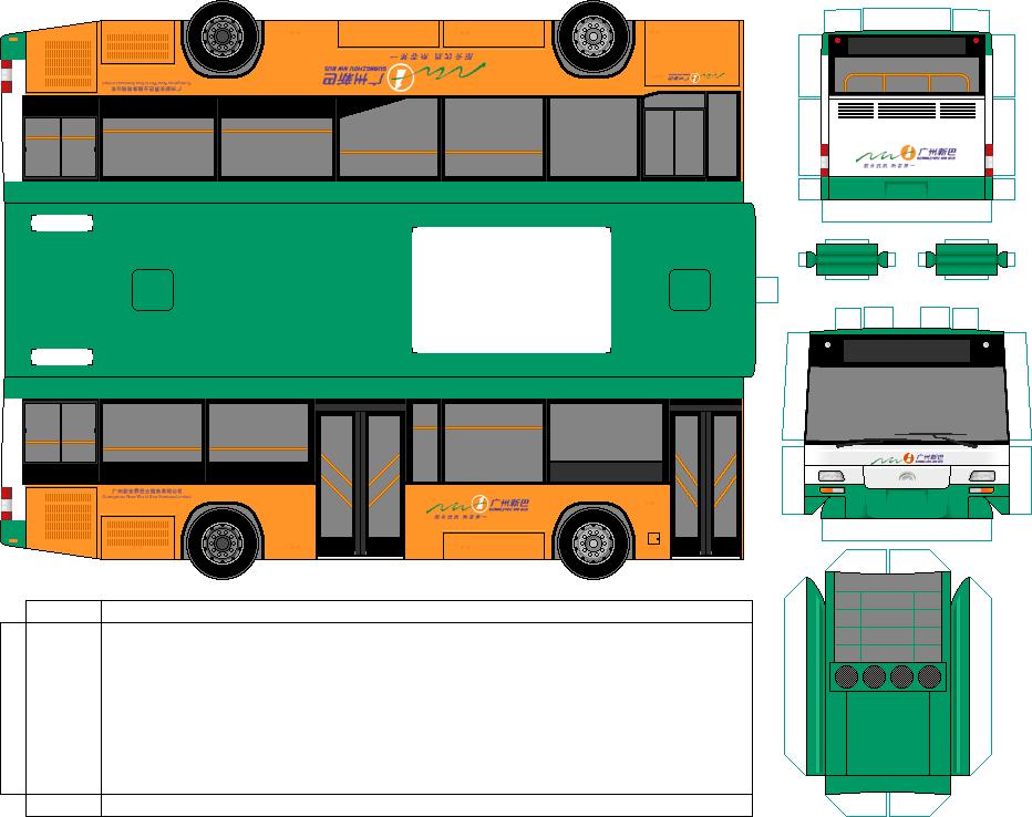 Как сделать автобус из бумаги 775
